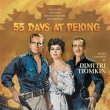 55 Days At Peking (2CD)