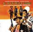 Al Di Là Della Legge (Beyond The Law) (Bud Spencer)