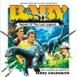 Baby: Secret Of The Lost Legend (Reissue) (Pre-Order!)