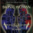 The Bionic Woman: Once A Thief / Deadly Ringer / Bionic Beauty