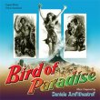 Bird Of Paradise / Lydia Bailey (Hugo Friedhofer)
