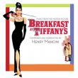 Breakfast At Tiffany's (Complete)