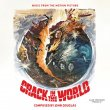 Crack In The World / Phase IV (Brian Gascoigne)