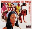 Emanuelle: Perch� Violenza Alle Donne? (Emanuelle Around The World) (Expanded)