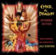 Enter The Dragon (Extended Edition)