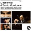 L'Essentiel D'Ennio Morricone (Famous, rare and previously unreleased scores) (2CD)