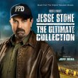 Jesse Stone: The Ultimate Collection (2CD)