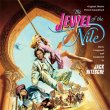 The Jewel Of The Nile (Pre-Order!)
