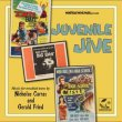 Juvenile Jive: Date Bait / High School Big Shot (Gerald Fried) / High School Caesar (2CD)