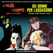 La Frusta E Il Corpo / Sei Donne Per L'Assassino (Blood And Black Lace)