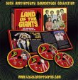 Land Of The Giants (4CD) (Pre-Order!)