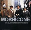 Morricone: Cinema E Oltre / Cinema And More (Book + CD)