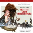 The Private Life Of Sherlock Holmes (2CD) (Pre-Order!)