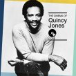 The Cinema of Quincy Jones (6CD) (Pre-Order!)