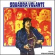 Squadra Volante (LP + CD Collectors Box)