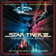 Star Trek III: The Search For Spock (2CD)