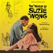 The World Of Suzie Wong (Pre-Order!)