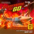 Thunderbirds Are GO! / Thunderbird 6