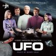 UFO: Original TV Soundtrack