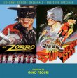 El Zorro / Supersonic Man