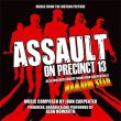 Assault On Precinct 13 / Dark Star (New Recording)
