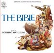 The Bible (2CD)