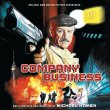 Company Business (2CD)