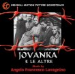 Jovanka E Le Altre (Five Branded Women)